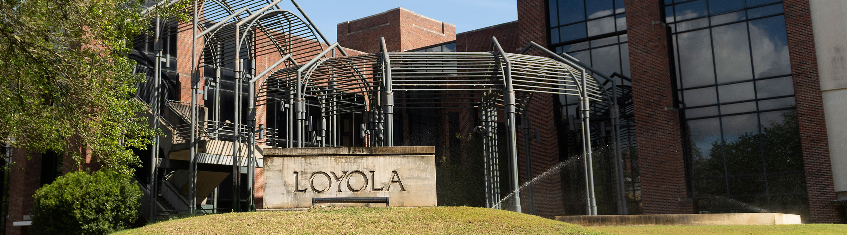 Loyola University New Orleans front entrance
